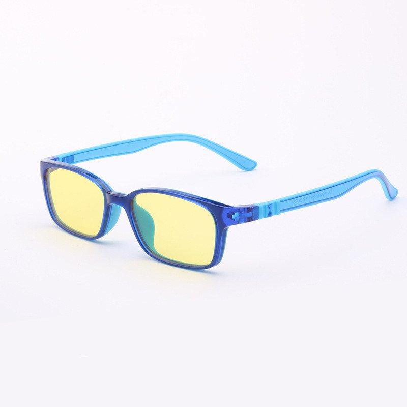 szemüveg gyerekeknek)