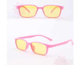 Kék fény szűrő szemüveg gyerekeknek